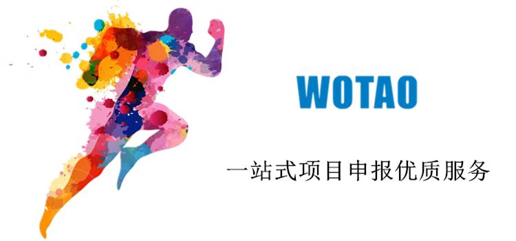 """2018年安徽省消费品工业""""三品""""示范企业申报条件"""