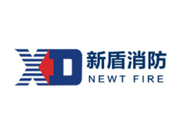 卧涛合作客户:安徽新盾消防