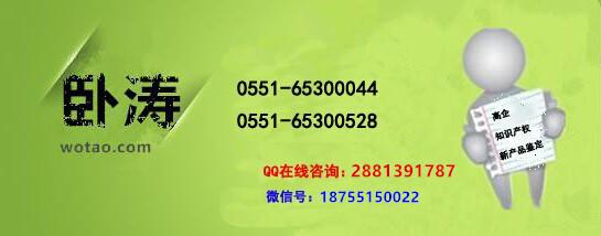关于2018年安徽省商标注册价格真的越便宜越好吗?