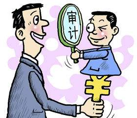 高新技术企业认定审计报告