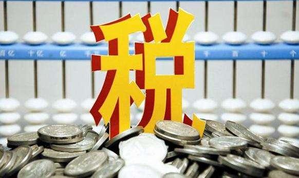 高新技术企业认定财务问题