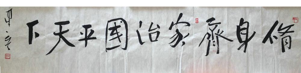 安徽卧涛公司文化