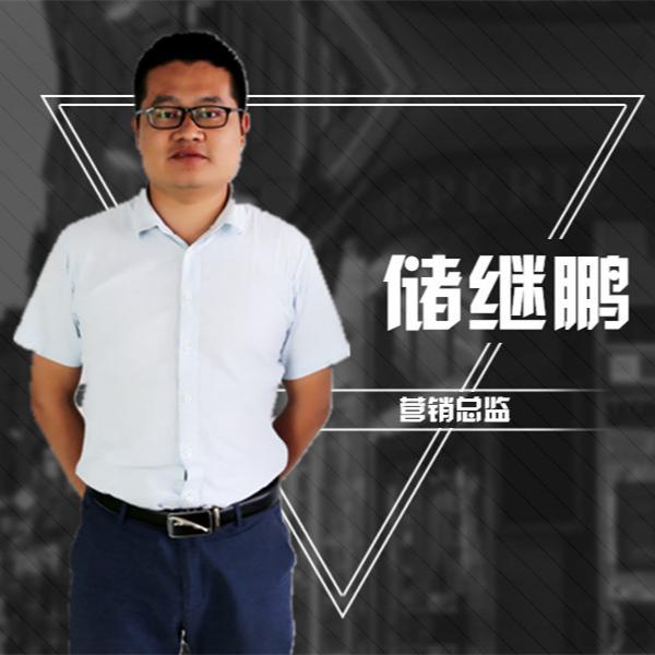 安徽卧涛团队风采