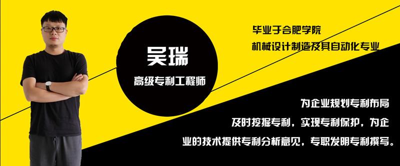 安徽卧涛高级专利工程师