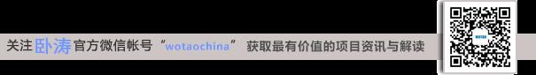 卧涛公众号