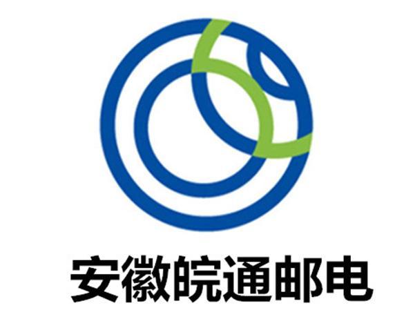 卧涛合作客户:安徽皖通邮电
