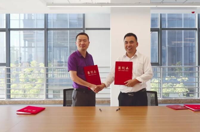 亿博平台登录科技与中关村协同发展投资有限公司签约