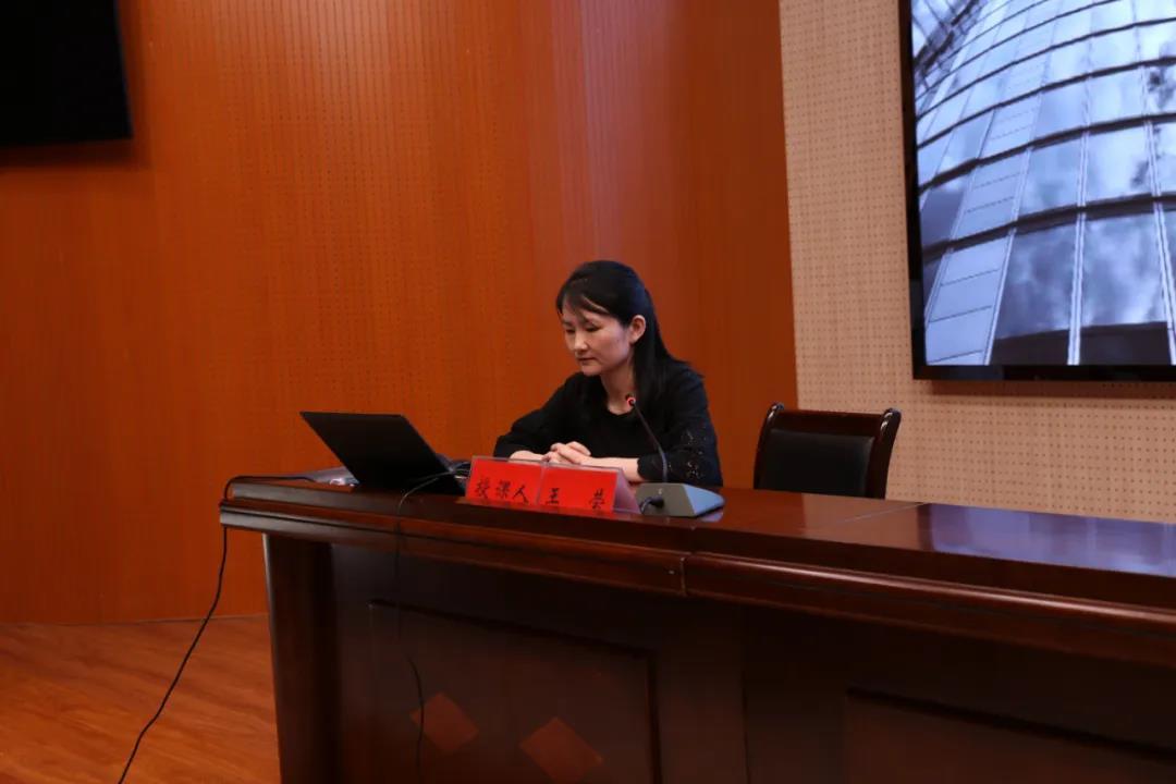 卧涛科技有限公司财务总监王莹培训高企财务知识
